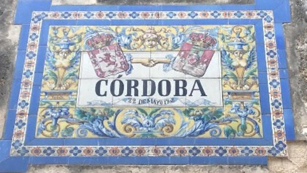 Azulejo de la calle Córdoba, en la actualidad