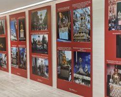 """""""Custodias de Sevilla: la tradición en la fotografía"""". Muestra del Consejo de Cofradías"""